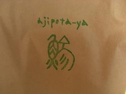 1204 (4).JPG